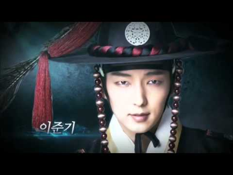 Teaser 1: Arang and the Magistrate