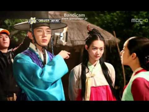 BTS (Part 1): Arang and the Magistrate