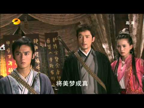 Xuan Yuan Sword 3 Legend - Rift of the Sky Episode 8