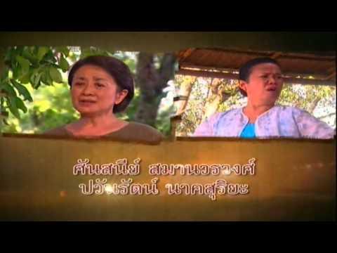 Sao Noi - Opening: Sao Noi (2012) - Little Girl