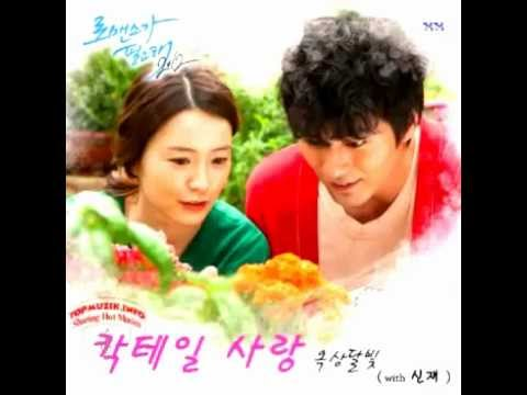 """If You Might Hear This (혹시라도 들릴까봐)"" by LeeSa: I Need Romance 2"