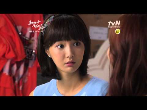 Ep 11 Preview: I Need Romance 2