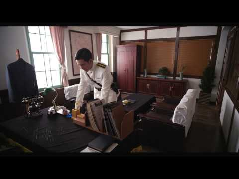 """Bridal Mask"" Ep. 18 Preview: Bridal Mask"