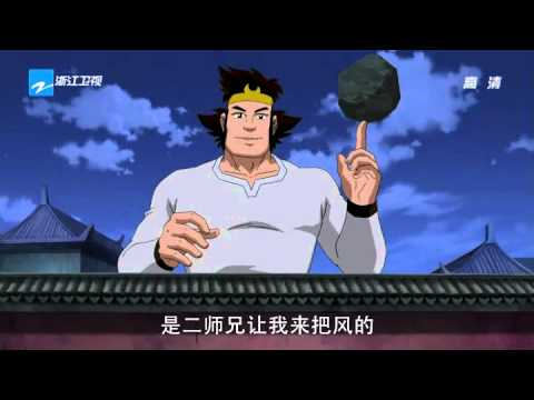 Monkey, Monk and the Monsters Go West Episode 13: -14 (Part 1)