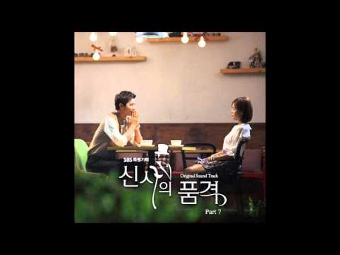 The Beautiful Pain by 김민종 (Kim Min Jong) - OST 2 Track 3: A Gentleman's Dignity