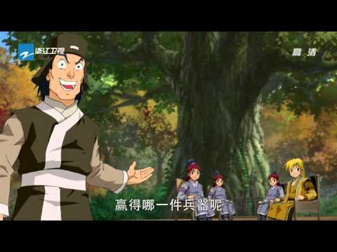 Monkey, Monk and the Monsters Go West Episode 27: -28 (Part 1)