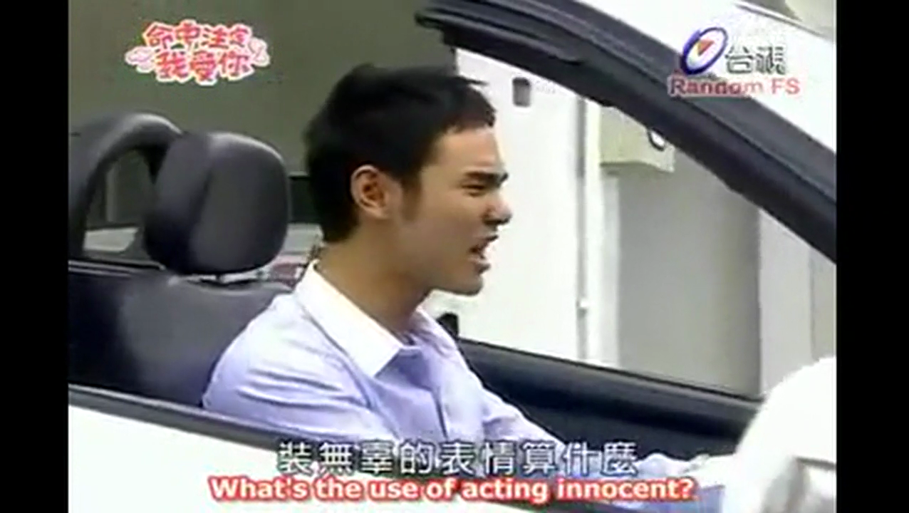 Fated to Love You Episode 11: Ji Cun Xi's Difficult Problem