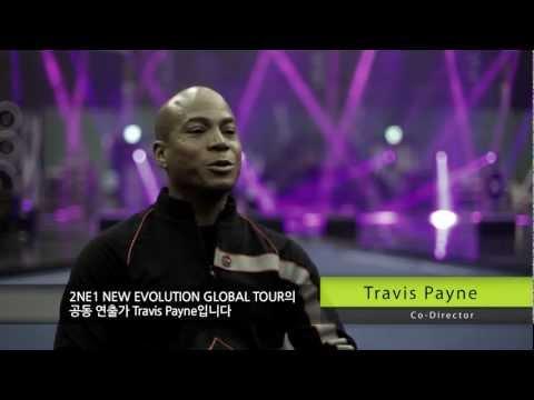 Global Tour 2012 (Rehearsal Spot): 2NE1