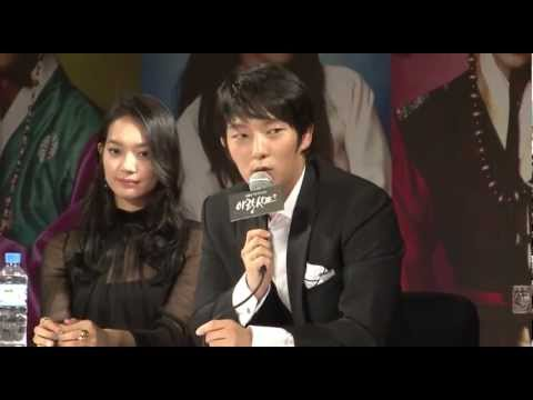 Press Conference (Part 1): Arang and the Magistrate