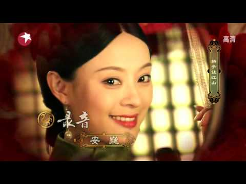 Opening althernate: The Legend of Zhen Huan(Completed)