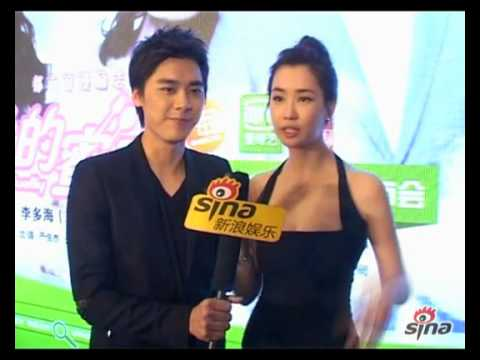 Love Actually Promotional Event: Love Actually (爱的蜜方)
