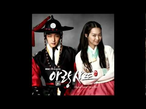 OST Fantasy - Jang Jae In: Arang and the Magistrate