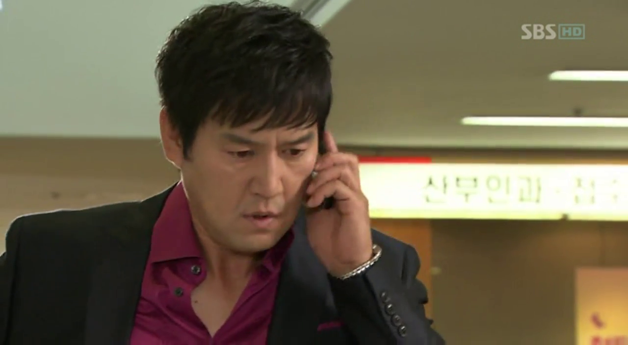 Temptation of Wife Episode 1