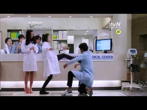 The 3rd Hospital Teaser: The 3rd Hospital