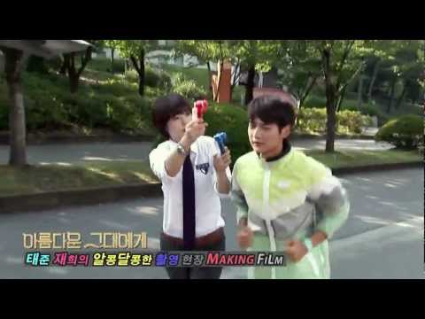 Making Film 7: To the Beautiful You (Hana Kimi Korean Version)