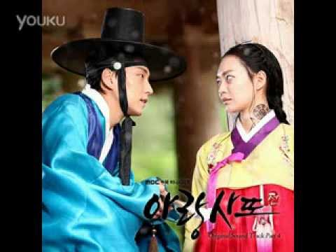 Baek Ji Young (백지영) - Love and Love (사랑아 또 사랑아): Arang and the Magistrate