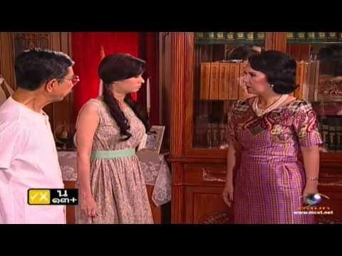 Sao Noi (2012) - Little Girl Episode 15 (Part 1)