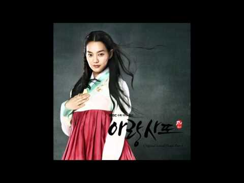 Kim Bo Kyung - Surprised: Arang and the Magistrate