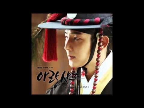 One day 하루만 - Lee Jun Ki 이준기: Arang and the Magistrate