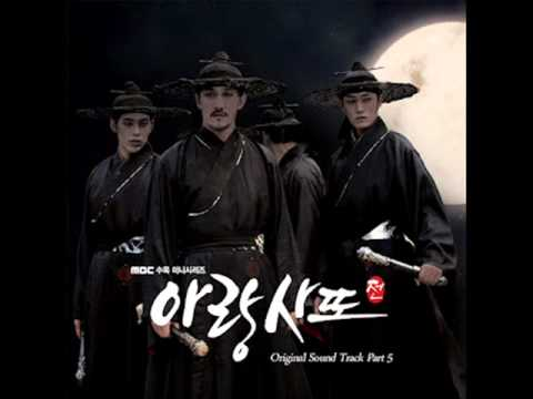 Mask Dance - MC Sniper: Arang and the Magistrate