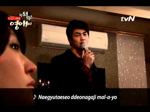 "tvN ""Ugly Young Ae"": Rude Miss Young Ae Season 11"