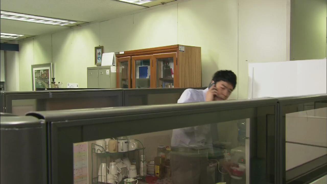 Haeundae Lovers Episode 15