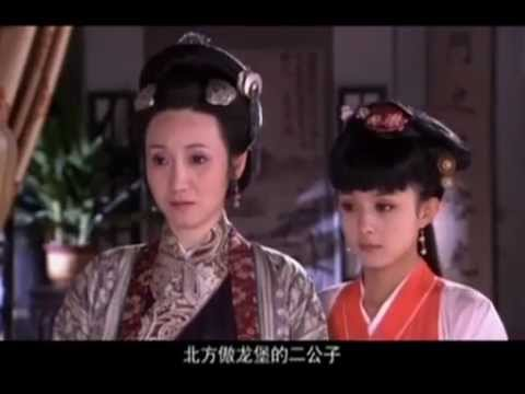 Cuo Dian Yuan Yang Episode 1