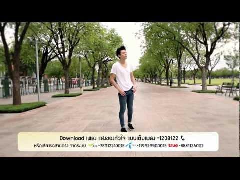 OST: Tawan Tor Saeng (The Sun Weaves Light)