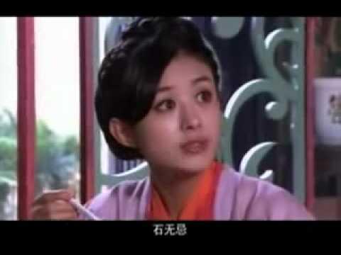 Cuo Dian Yuan Yang Episode 4