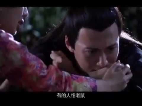 Cuo Dian Yuan Yang Episode 6