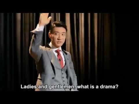 first trailer: King of Dramas
