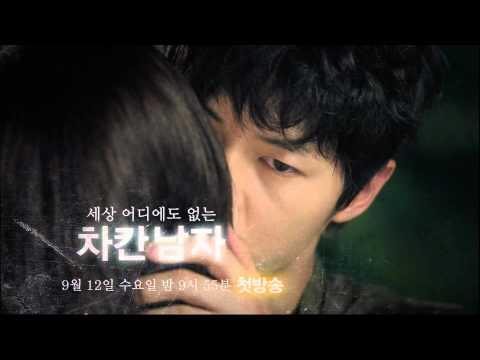 Nice Guy: Korean Drama Guide
