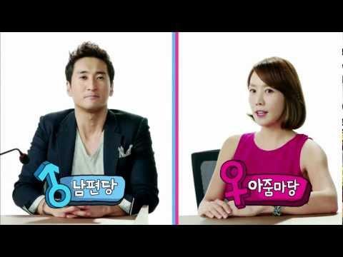 Ohlala Couple (Part 1): Korean Drama Guide