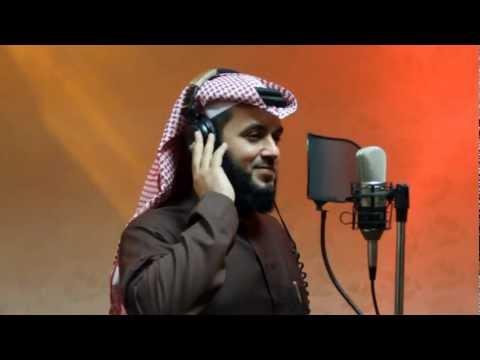 KashTat: Arabian