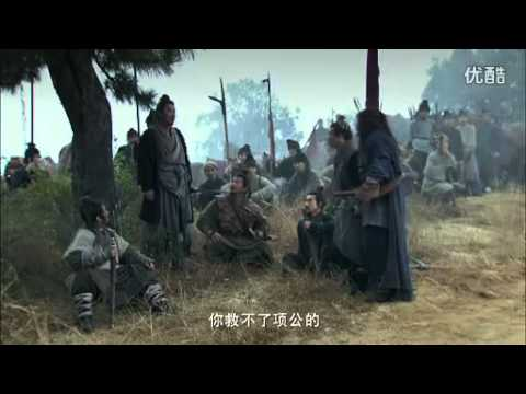 26 Min. Trailer: Legend of Chu and Han
