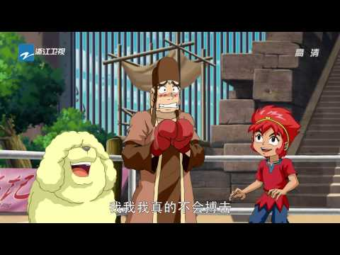 Monkey, Monk and the Monsters Go West Episode 33