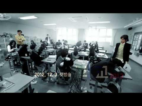 Teaser 2: School 2013