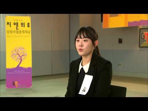MGY's French Skills revealed!: Cheongdam-dong Alice