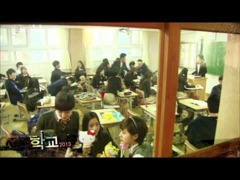 School 2013: Korean Drama Guide