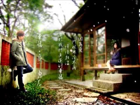 Teaser 2: Spring Love
