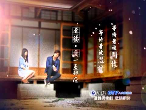Teaser 3: Spring Love