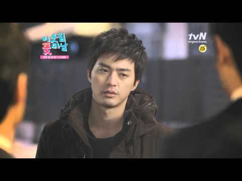 Episode 7 Preview: Flower Boy Next Door