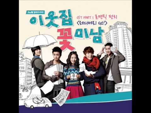 FBND OST 1 - GO! (Ready-Merry-Go!) by Romantic Punch: Flower Boy Next Door