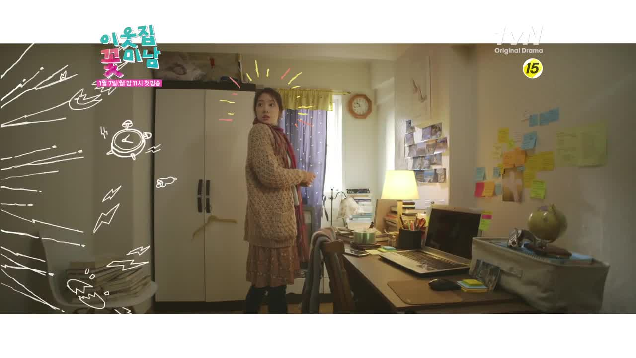 Flower Boy Next Door Teaser2: Flower Boy Next Door