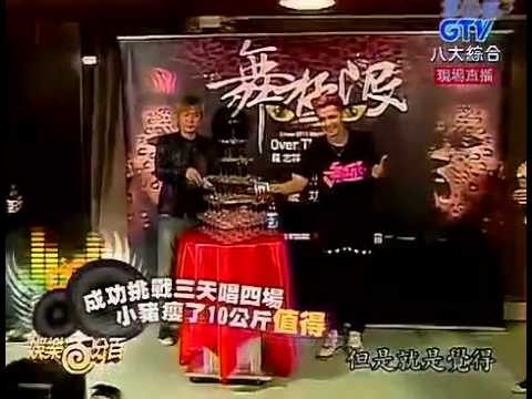 100% Entertainment/100 Percent Entertainment Episode 9: 2013-01-08 LIVE (Part 1)