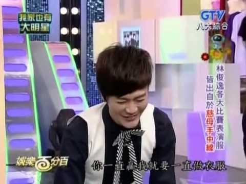 100% Entertainment/100 Percent Entertainment Episode 12: 2013-01-11 I Have a Star at Home -- Sean Lin (Part 1)