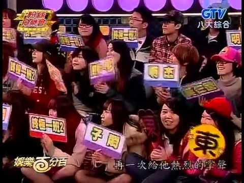 100% Entertainment/100 Percent Entertainment Episode 13: 2013-01-12 Fans Fun Meet -- KO One II (Part 1)
