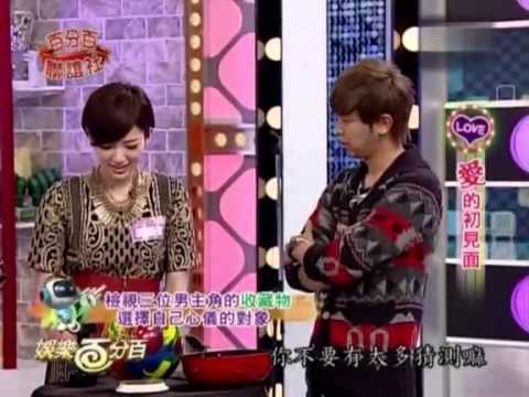 100% Entertainment/100 Percent Entertainment Episode 16: 2013-01-17 100% Friendship Society -- Dream Girls & 小宇宙 (Part 1)