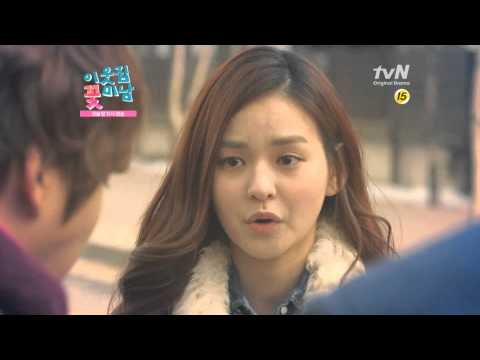 Episode 8 Preview: Flower Boy Next Door