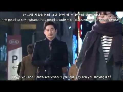Love Like This- K Will: Cheongdam-dong Alice